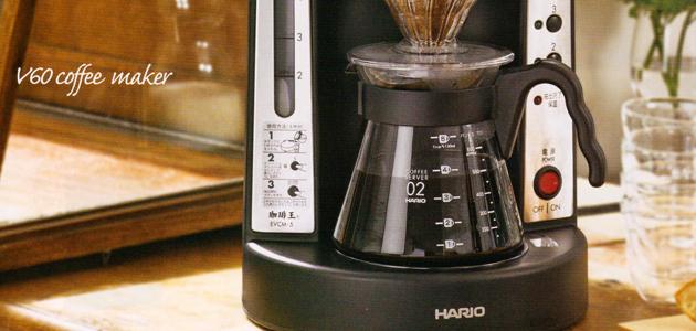 Hario V60 Coffee Server, 450ml VCS-01B